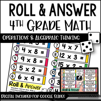 Math Centers for 4th Grade Algebraic Thinking (Common Core Aligned)
