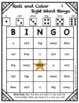 Roll and Color Bingo: Pre-Kindergarten Sight Words