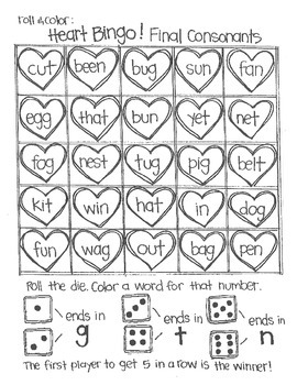 Roll and Color Heart Bingo:  Blends and Consonants