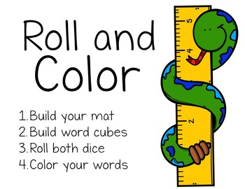 Roll, Read, and Color Mural
