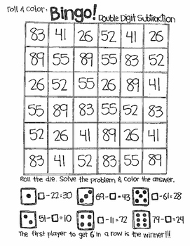 Roll and Color MATH BINGO:  Double Digit Subtraction (with NO regrouping)