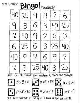 Roll and Color MATH BINGO:  Mixed Multiplication