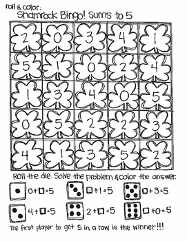 Roll and Color SHAMROCK BINGO:  Add and Subtract