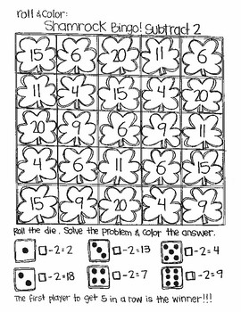 Roll and Color SHAMROCK BINGO:  Missing Parts for Subtraction