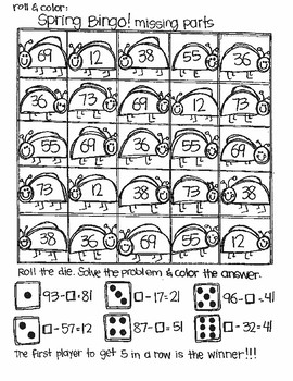 Roll and Color SPRING BINGO:  Double Digit Subtraction (with NO regrouping)