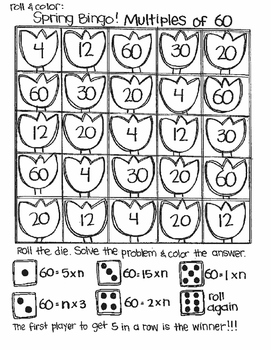 Roll and Color SPRING BINGO:  Multiplication (Find N)