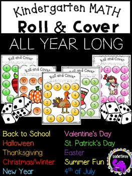 Roll and Cover Kindergarten Math Centers All Year Long