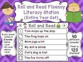 Reading Fluency First Grade Phonics Centers Sentence Fluency Activities