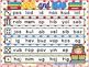 Read Across America Nonsense Word Fluency ROLL and READ Resource