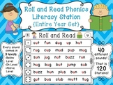 Reading Fluency Practice (Fun Reading Fluency Games for Word Work Centers)