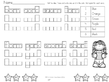 Roll and Read  R-Controlled Vowels (OR)  FLUENCY Interventions