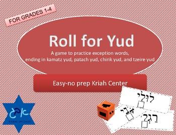 Kriah Game Roll for Yud Endings