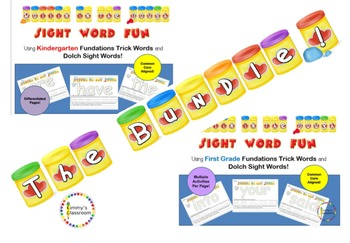 Rollin in the Dough Sight Word Bundle!