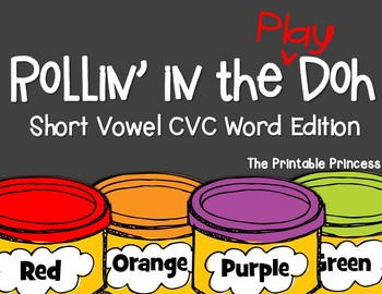 CVC Words {Play Dough Mats}