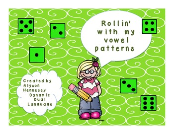 Rollin' with my vowel patterns!