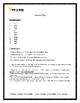 Rolling in the Deep - Adele: ESL Vocabulary Worksheet, Listening Comprehension