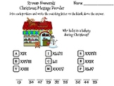 Roman Numerals Christmas Math Activity: Message Decoder