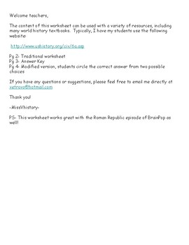 Roman Republic Worksheet (with differentiated version)