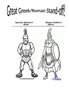 Roman Spartan Battle Board Game with Questions for World History