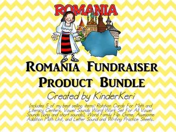 Romania Fundraiser Bundle