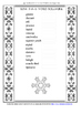 Romans 8:38-39 Coloring Page and Word puzzles