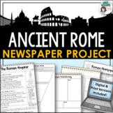 Ancient Rome / Roman Empire Newspaper Project - Digital & Print