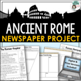 Ancient Rome / Roman Empire Newspaper