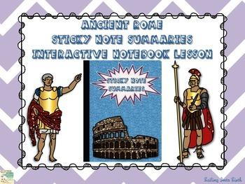 Rome Sticky Note Summaries - Interactive Notebook Activity