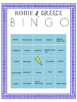 Rome and Greece BINGO!