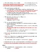 Romeo & Juliet: Act 4 Vocabulary & Reading Comprehension Test (with Key)
