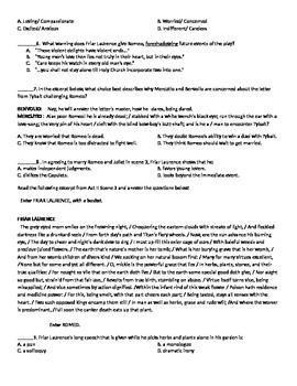 Romeo & Juliet Act II PARCC Aligned Quiz/Test W/ KEY