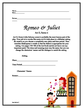 romeo and juliet balcony scene rewrite