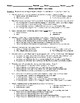 Romeo and Juliet 50-Question Multiple Choice Quiz Bundle or Test