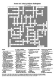 Romeo and Juliet - Act 3 Vocabulary Crossword