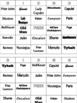 Romeo and Juliet Bingo Cards - Set of 30