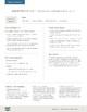 Romeo and Juliet: Constructing Love with Metaphors in Act II, scene ii