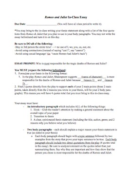 Romeo and Juliet Detailed Essay Prompt