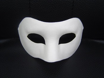 Romeo and Juliet Mask Project