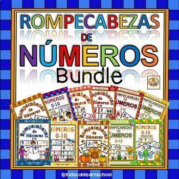 Rompecabezas para el reconocimiento  de Nύmeros 0-10-Bundle