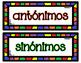 Rompecabezas de antónimos y sinónimos