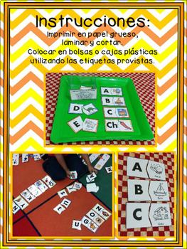 Rompecabezas iniciales de las Letras en español: mayúsculas y minúsculas