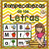 Rompecabezas iniciales de las Letras en español: mayúscula