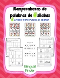 Rompecabezas de palabras de 3 sílabas - 3 Syllable Word Puzzles in Spanish