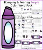 Romping & Roaring Color Purple Pack