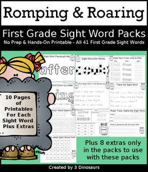 Romping & Roaring First Grade Sight Word Packs
