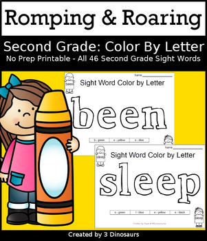 Romping & Roaring Second Grade Sight Word Packs