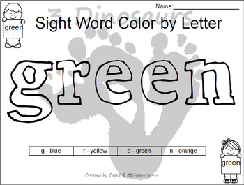 Romping & Roaring Second Grade Sight Words Color by Letter