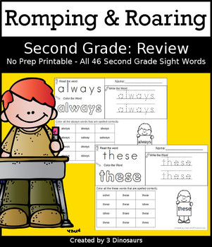 Romping & Roaring Second Grade Sight Words: Review Page