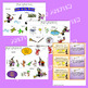 Room on the Broom Book Companion PAGE ICONS VISUALS Halloween Speech SPED