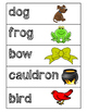 Room on the Broom Vocabulary Word Wall